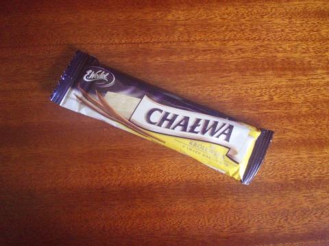 chalwa.jpg